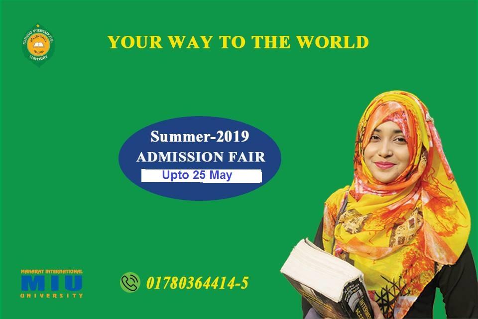 Manarat International University - Higher Education in Bangladesh
